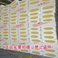 岩棉生产流程