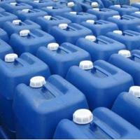 尿素循环水专用杀菌灭藻剂AX-310