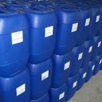 合成氨循环水专用 缓蚀阻垢剂AX-324