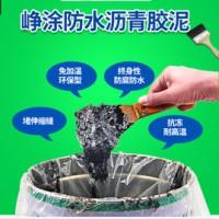 沥青胶泥施工方法