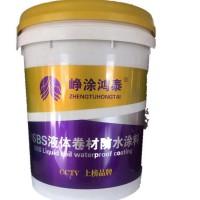 SBS液体卷材施工要求