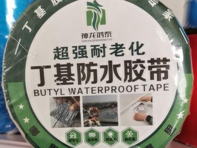 河间丁基防水胶带生产厂家
