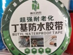 河北省河间市沥青胶泥生产厂家