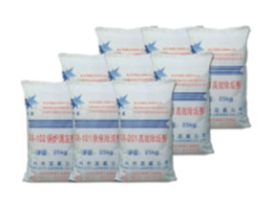 高效供热管道除垢剂
