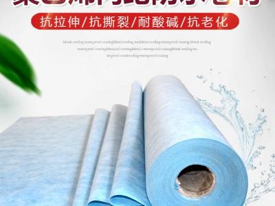 沧州丙纶布防水卷材生产厂家