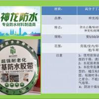 河北省河间丁基胶带厂家峥涂鸿泰防水材料有限公司