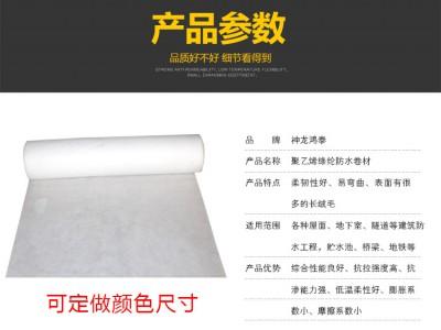 沧州丙纶布价格 防水补漏材料