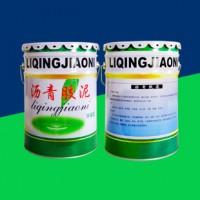 免熬型聚氯乙烯 防腐沥青胶泥