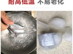 丁基胶带 防水 密封 耐高温 耐低温
