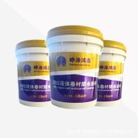 sbs液体卷材厂家 液体卷材的使用方法