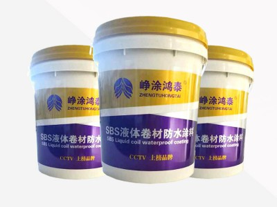 沧州液体卷材生产厂家
