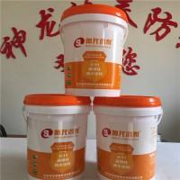 沧州液体防水卷材厂家
