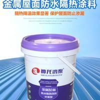 防水涂料厂家聚氨酯防水涂料