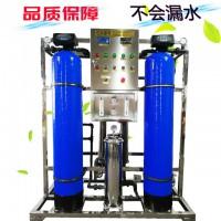 哈尔滨水厂大型纯净水设备如何选择通辽汇河水处理厂家方案策划