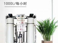 长春大型纯净水设备长春水处理厂家制作
