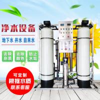 哈尔滨商务会馆安装纯净水设备汇河水处理上门安装