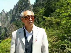 田吉栋 画师简介