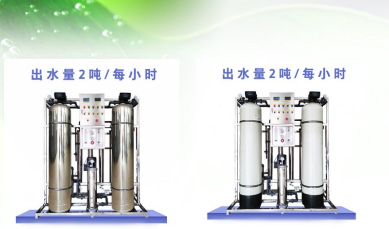 长春纯净水设备哪里找长春纯净水设备生产厂家