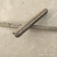 石墨钢丝盘根