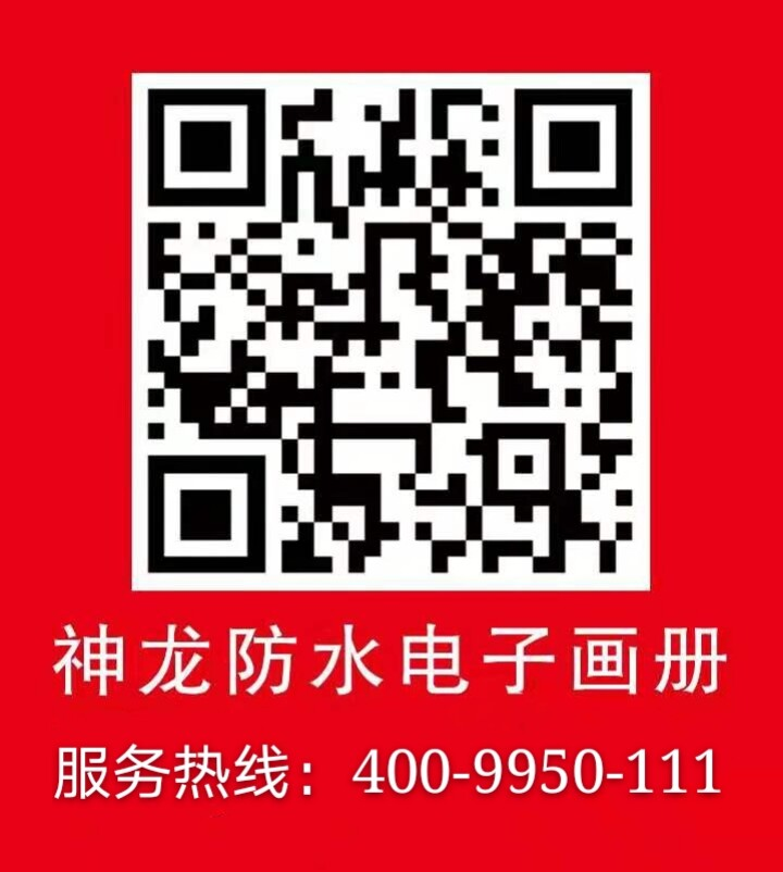 微信图片_20200215145946