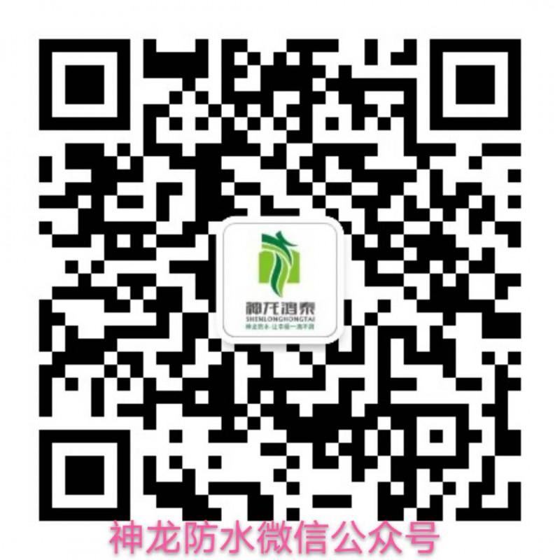 微信图片_20200215145937