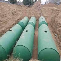 内蒙古乌兰察布市一体式化粪池,混凝土检查井