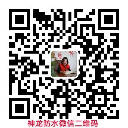 微信图片_20200215144537