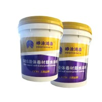 液体卷材防水涂料的适用范围