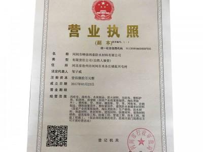 单组分聚氨酯防水涂料厂家,聚氨酯防水涂料价格