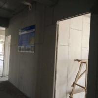 轻质复合节能墙体隔墙板厂家