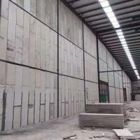 钢构隔墙板