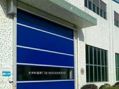 快速门厂家 天津快速门价格 科曼斯门业