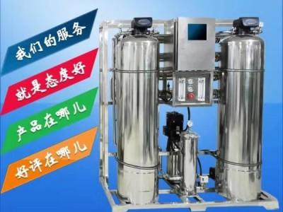 辽宁净水设备厂家为您提供净水方案