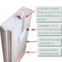 环保轻质隔墙板规格型号表