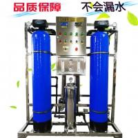 长春纯净水设备酿酒用什么水好