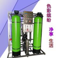 哈尔滨水处理设备厂家提供各种大型净水设备