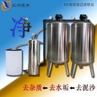 长春软化水设备洗浴锅炉去水垢设备