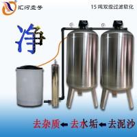 哈尔滨软化水设备降低水的硬度使用软化水的好处