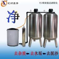沈阳软化水设备锅炉去水垢设备