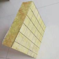 厂家直销插丝岩棉复合板,玻镁板复合板【鑫烨】