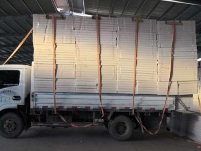 济南挤塑板,济南挤塑板厂家,济南挤塑板批发