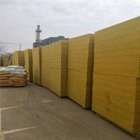 砂浆纸岩棉复合板生产厂家,高密度玄武岩岩棉板厂家