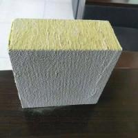 厂家供应机制复合岩棉板,贴铝箔复合岩棉板厂家【鑫烨】