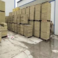 水泥砂浆复合岩棉板,防火岩棉复合板,
