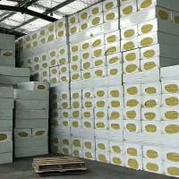 周口外墙岩棉复合板,复合板厂家规格可定做《鑫烨》保温