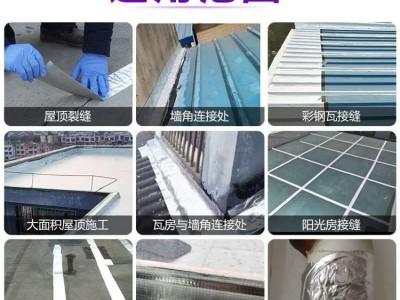 丁基橡胶防水胶带 屋面防水补漏胶带