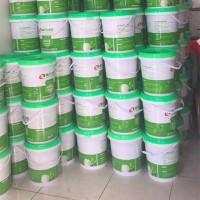 防水涂料聚氨酯防水涂料厂家