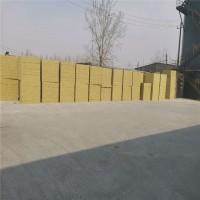 外墙岩棉复合板, 水泥岩棉复合板, 防水岩棉复合板【鑫烨】