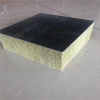机制岩棉复合板,玻镁岩棉复合板,双面砂浆岩棉复合板厂家