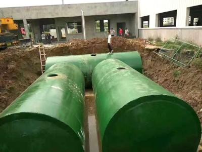 混凝土一体式化粪池